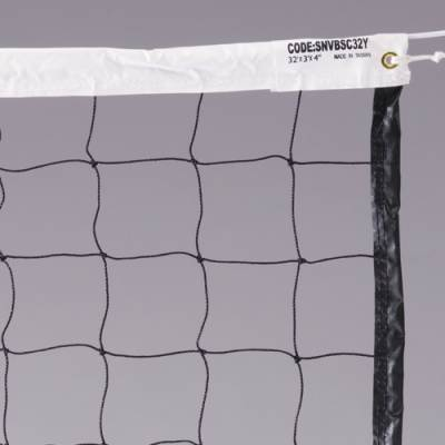 MacGregor® Sport 32 ft. Volleyball Net Main Image
