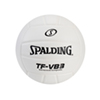 TF-VB3 Composite Volleyball